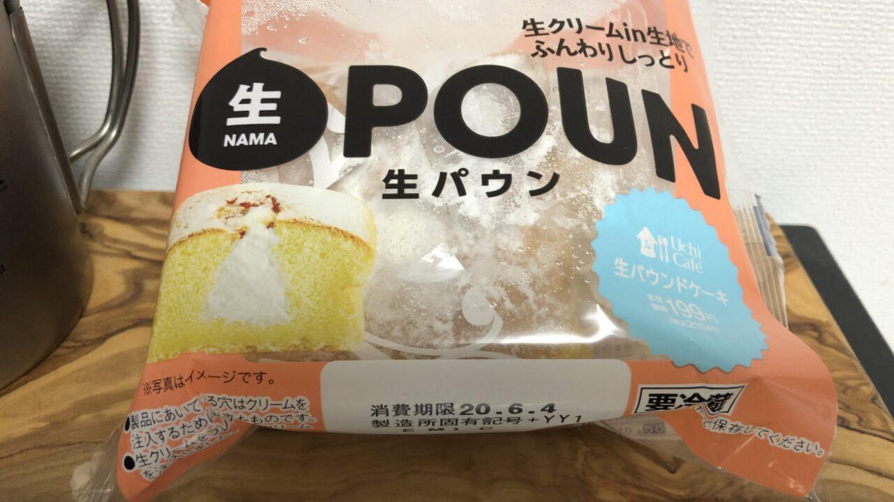 Sponge Cake/LAWSON