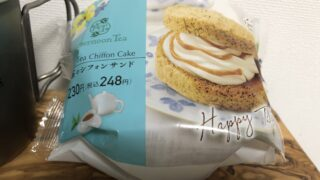 Sponge Cake/Family Mart(Afternoon Tea)