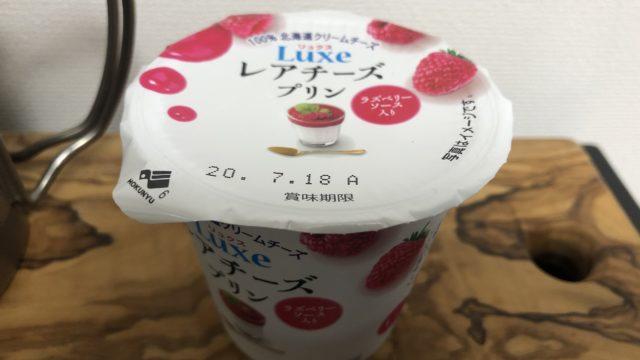 Pudding/Family Mart(HOKUNYU)