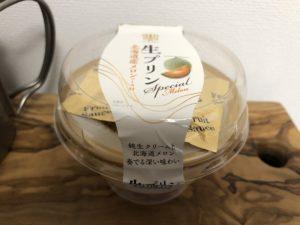 生プリンSpecialメロン北海道産メロンソース付/ファミリーマート(トーラク)