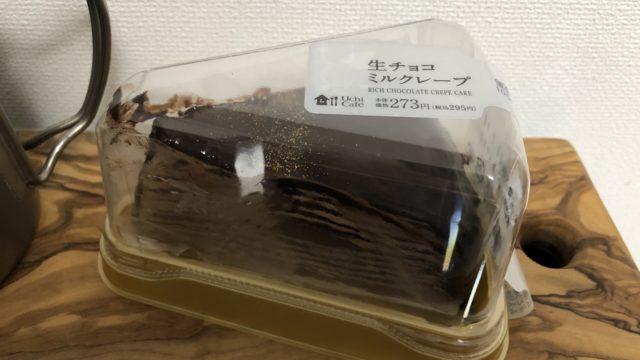 生チョコミルクレープ/ローソン