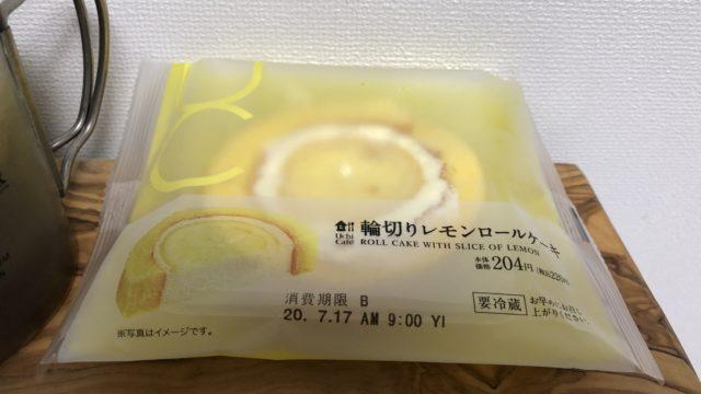 輪切りレモンロールケーキ/ローソン
