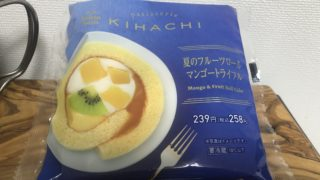 KIHACHI夏のフルーツロールマンゴートライフル/ファミリーマート