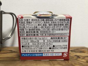 Pudding/Seven Eleven(Morinaga)