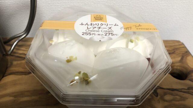ふんわりクリームレアチーズ/ファミリーマート