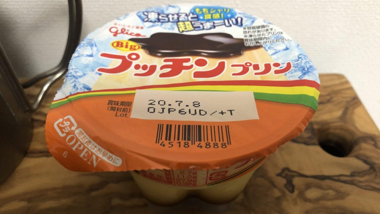Pudding/glico