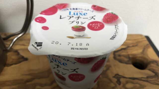 Pudding/Family Mart(HOKUNYU)