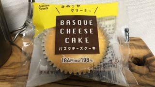 なめらかクリーミーバスクチーズケーキ/ファミリーマート