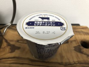 Hokkaido No-Bake Cheesecake Pudding/Seven Eleven(andeico)