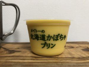 Hokkaido Pumpkin Pudding/Seven Eleven(MEITO)