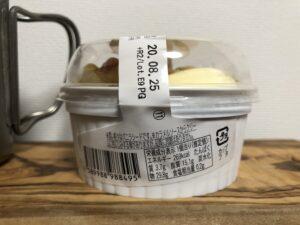 Apple Cobbler/Family Mart(GRANNY SMITH)