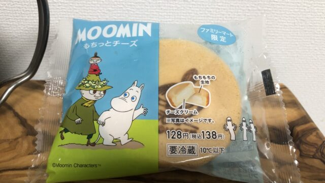MOOMINもちっとチーズ/ファミリーマート