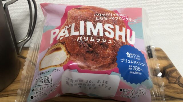 PALIMSHUパリムッシュブリュレパイシュー/ローソン
