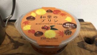 和栗のプリン/ファミリーマート(トーラク)