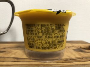 Pudding/Seven Eleven(andeico)
