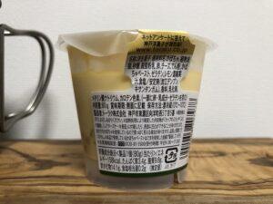 Cheese Cake/Seven Eleven(TORAKU)