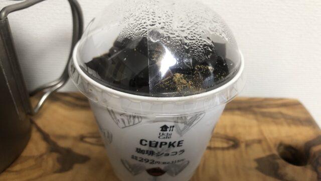 珈琲ショコラ/ローソン