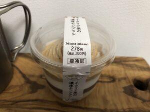 Mont Blanc Cake/Seven Eleven