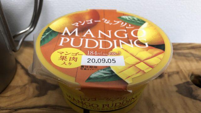 マンゴーなプリン/ファミリーマート(トーラク)