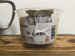 Pudding/LAWSON(andeico)
