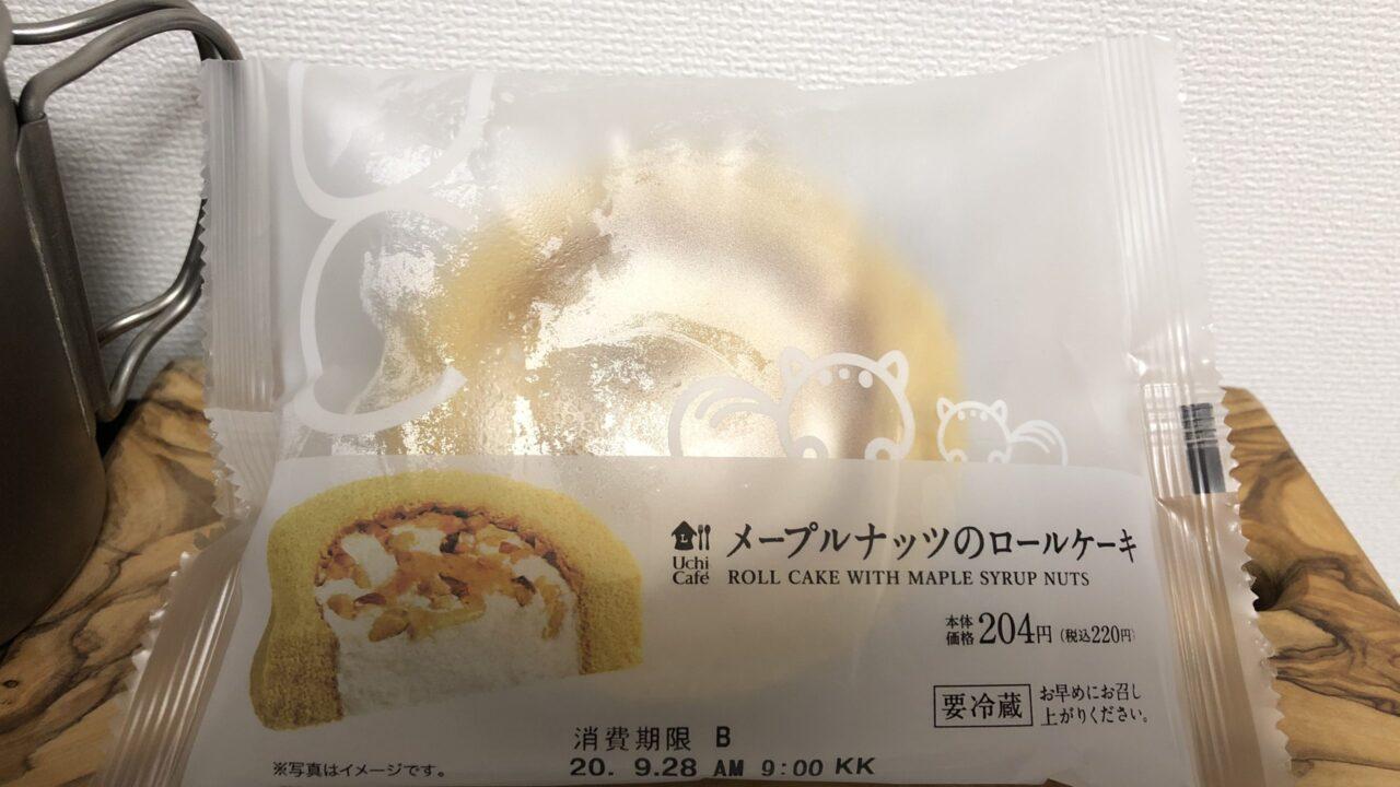 メープルナッツのロールケーキ/ローソン