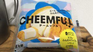 スフレふんわりワッフルレアチーズ/ローソン