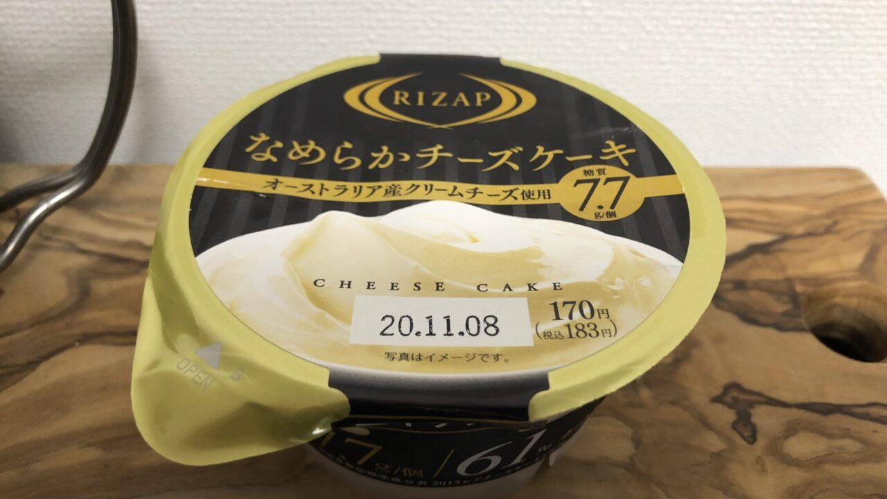 RIZAPなめらかチーズケーキ/ファミリーマート