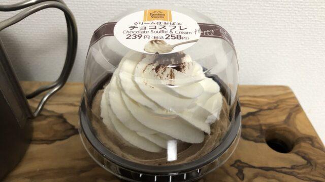 クリームほおばるチョコスフレ/ファミリーマート