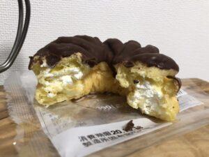 French Cruller Doughnut/Seven Eleven