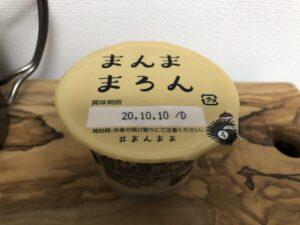 Chestnuts Pudding/Seven Eleven(andeico)