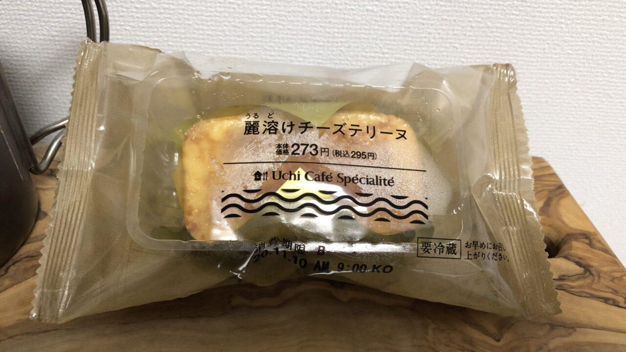 麗溶けチーズテリーヌ/ローソン