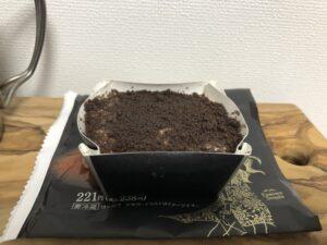 Chocolate Cheese Cake/Family Mart