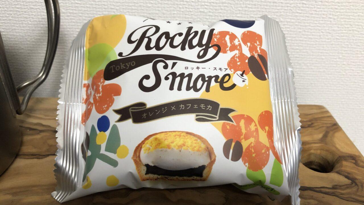 Scrop COFFEE ROASTERS監修Rocky S'more ロッキー・スモア(オレンジ×カフェモカ)/ローソン(三ツ星や)