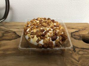 Rocky S'more Caramel Nuts/LAWSON(MITSUBOSHIYA)