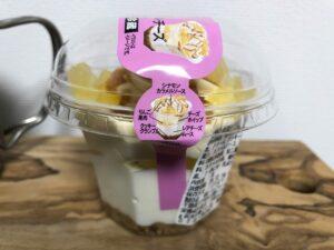 恋する火曜日のアップルクランブルチーズ/セブンイレブン