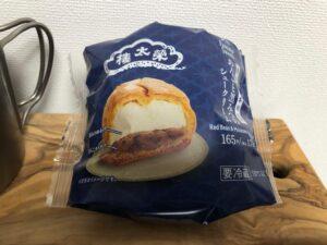 榮太樓總本舗監修あんこと黒みつのシュークリーム/ファミリーマート