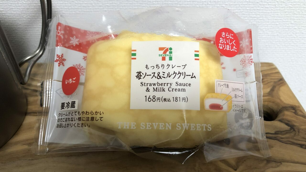 もっちりクレープ苺ソース&ミルククリーム/セブンイレブン