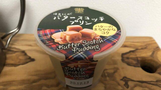 ほろにがバタースコッチプリン/ローソン(トーラク)