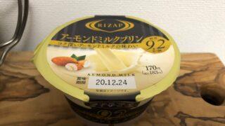 RIZAPアーモンドミルクプリン/ファミリーマート