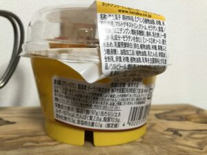 Pudding with Raw Egg/LAWSON(TORAKU)