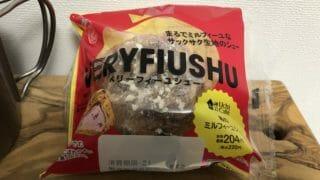VERYFIUSHU苺のミルフィーユシュー/ローソン