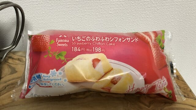 いちごのふわふわシフォンサンド/ファミリーマート