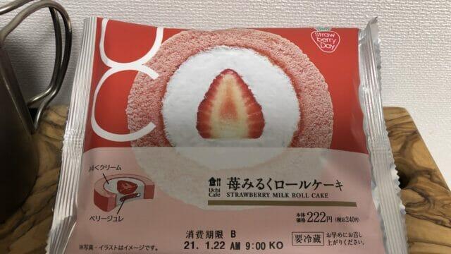 苺みるくロールケーキ/ローソン