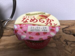 Mild Pudding with Strawberry Sauce/MEITO
