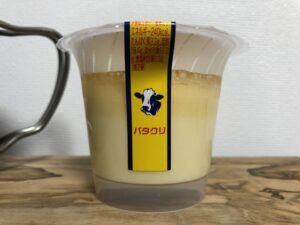 Butter Cream Cake/Seven Eleven(andeico)