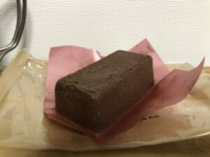 Terrine Chocolate Cake/LAWSON