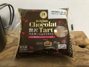 Belgian Chocolate Tart/ROPIA