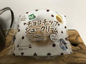 Chocolate Chip Cream Puff/Family Mart