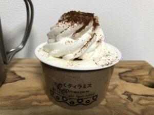 雪めくティラミス/ローソン