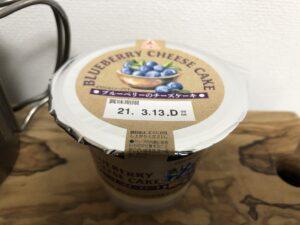 ブルーベリーのチーズケーキ/ローソン(アンデイコ)